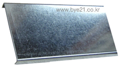 케이블 트레이 커버 (Cable Tray Cover)