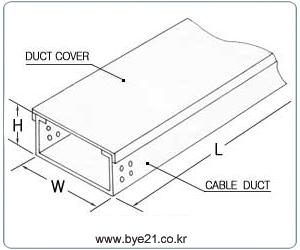 보영전기 케이블 닥트 케이블 덕트 케이블 트레이 판매 가격